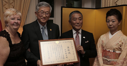 Japanese Foreign Minister's Commendation