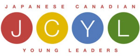 NAJC Young Leaders Fund Application Available