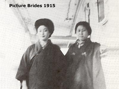 War Bride Denied Citizenship 47