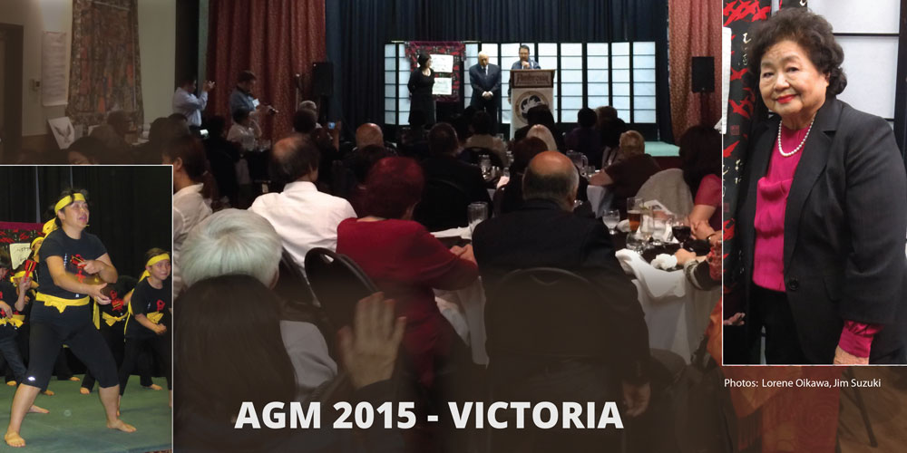2015 AGM Victoria