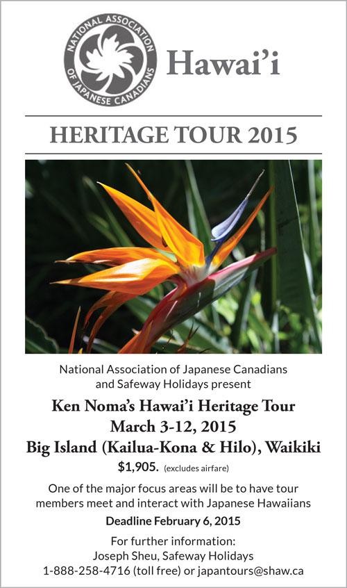 Heritage Tour Hawaii