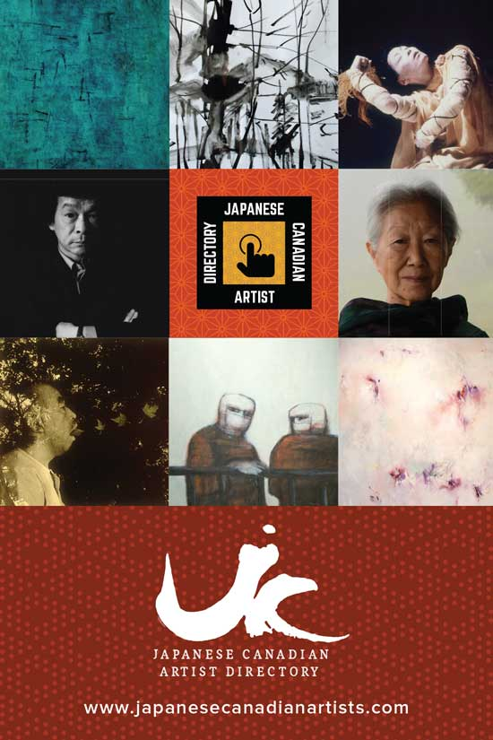 Japanese Canadian artist directory