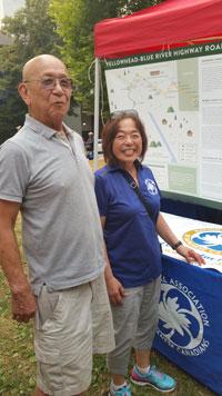 Mr. Aura and Vivian Wakabayashi Rygnestad