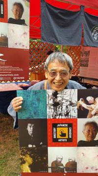 Take Yamashiro, co-founder Tonari Gumi